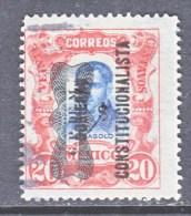 MEXICO  535   (o) - Mexico