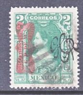 MEXICO  541   (o)  VARIETY  SHIFT - Mexico
