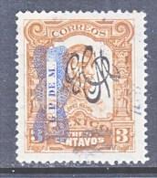 MEXICO  542   (o) - Mexico