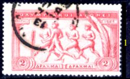 Grecia-F0024 - 1906 - Y&T: N.176 - A Scelta - 1906 Deuxième Jeux Olympiques