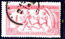 Grecia-F0024 - 1906 - Y&T: N.176 - A Scelta - Usati