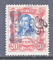MEXICO  547     (o)   VARIETY  SHIFT - Mexico
