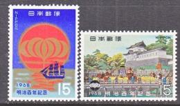 JAPAN   972-3  *   FESTIVAL SAIL WAR SHIP - 1926-89 Emperor Hirohito (Showa Era)