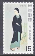 Japan 1056 ** - 1926-89 Emperor Hirohito (Showa Era)