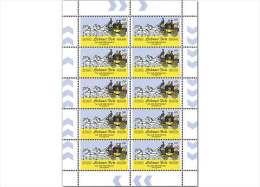 2014 Germany / BRD -  Tag der Briefmarke -Linduaer Bote - from Lindau to Milan Sheetlet of 10 of  1 v paper - MNH**