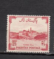 PAKISTAN * YT N° 73 - Pakistan