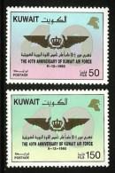 KUWAIT 1993 AIRCRAFT KUWAIT AIRLINES SET MNH