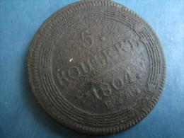 Csarist Russia 5 Kop 1804 Copper - Rusia