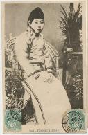 No 11 Femme Chinoise  2 Stamps Type Blanc French Bureau Chine  Tien Tsin To Peking - China