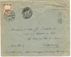 LCHA7B- CHINE LETTRE ADRESSEE DE MOUKDEN A CHERBOURG JUIN 1917 - 1932-45 Manchuria (Manchukuo)