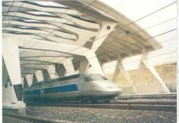 16125 Lyon Satolas Passage Rame Reseau Sortant Gare 300 Km/h. Maurice Bernacki. IRC Tirage 300 Ex - Gares - Avec Trains