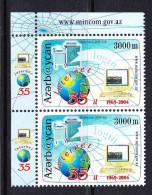 AZE-43  AZERBAIJAN-2004 35 YEARS INTERNETAZE-43  AZERBAIJAN-2004 35 YEARS INTERNET. STARTING PRICE FOR THE ONE SET