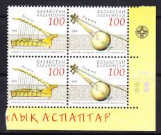 KAZ-    51    KAZAKHSTAN – 2004 MUSIC. STARTING PRICE FOR THE ONE SET