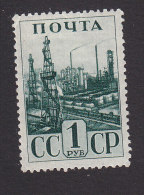 Russia, Scott #823, Mint Hinged, Oil Derricks, Issued 1941 - Unused Stamps