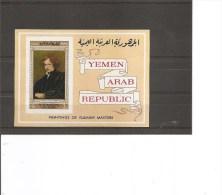 Peintures ( BF 57 XXX -MNh- De La République Du Yémen) - Non Classés