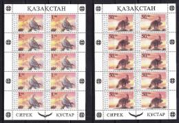 KAZ-    59    KAZAKHSTAN – 1995 BIRDS PREY KLB