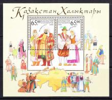 KAZ-    62    KAZAKHSTAN – 2004 COSTUMES