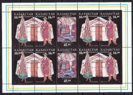 KAZ-    69    KAZAKHSTAN – 1996 COSTUMES KLB