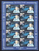 KAZ-    70    KAZAKHSTAN – 1999 SPACE KLB
