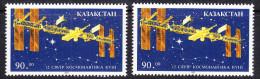 KAZ-    46    KAZAKHSTAN – 1993 SPACE. STARTING PRICE FOR THE ONE SET