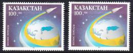 KAZ-    47    KAZAKHSTAN – 1993 SPACE. STARTING PRICE FOR THE ONE SET