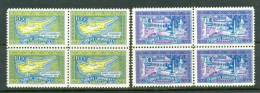 1960 TURKEY INDEPENDENCE OF THE REPUCLIC OF CYPRUS BLOCK OF 4 MNH ** - 1921-... République