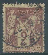 Lot N°25909     N°85, Oblit Cachet à Date De PARIS A Déchiffrer - 1876-1898 Sage (Type II)