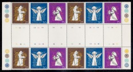 Christmas Island MNH Scott #137a Gutter Strips Of 3 Paper Sculptures - Joseph, Angel, Mary And Jesus - Christmas - Christmas Island