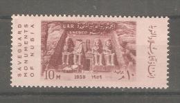 Sello Nº 491  UAR - Archeologia