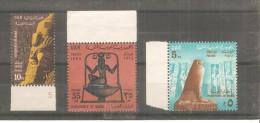 Serie Nº 631/3  UAR - UNESCO
