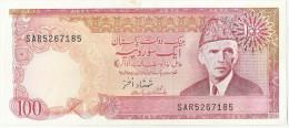 Pakistan Old 100 Rupees Signature Is Shamshad Akhtar - Pakistan