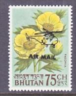 BHUTAN  C 5  *   FLOWERS - Bhutan