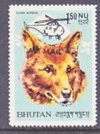 BHUTAN  C 6  *   HUNTING  DOG - Bhutan