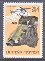 BHUTAN  C 8  *   FAUNA  LEOPARD - Bhutan