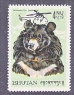 BHUTAN  C 9  *   FAUNA  BLACK  BEAR - Bhutan