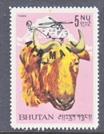 BHUTAN  C 10  *   FAUNA  TAKIN  ( GOAT ) - Bhutan