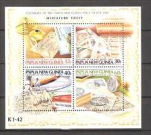 PAPUA NEW GUINEA - 1985 NEW POST OFFICE SOUVENIR SHEET MNH **   SG 511  Sc 631 - Papua New Guinea