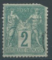 Lot N°25962   N°74 Oblit Cachet à Date - 1876-1898 Sage (Type II)