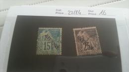 LOT 219892 TIMBRE DE COLONIE REUNION OBLITERE N�22/24 VALEUR 16 EUROS