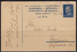 5897. Yugoslavia, 1950, Marshal Tito, Postal Stationery - Ganzsachen