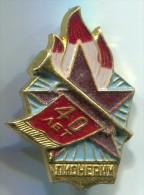 RUSSIA / SOVIET UNION - Vintage Pin, Big Badge, Pioneer, Communism - Associations