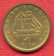 F4365 / - 1 Drachma - 1982 - Greece Grece Griechenland Grecia - Coins Munzen Monnaies Monete - Grèce