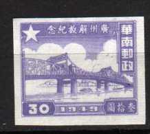 Chine Du Sud  Y&T  N°  3  Neuf Sans Gomme - Zuid-China 1949-50