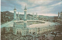 Arabie Saoudite Mecca (voir Timbres - Saoedi-Arabië