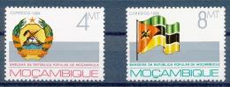 Mozambique - 1984 - S�mbolos da Rep�blica Popular de Mo�ambique / National Arms - MNH / ( ** )