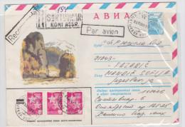 Russie - Russia - Entier Postal Recommandé De SYKTYVKAR - KOMI - KOMIS - Registered Postal Stationery 1981 - 1923-1991 URSS