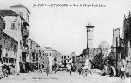 BEYROUTH RUE DE L'EMIR FAKH EDDIN