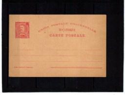 Mozambique entier postal, Carlos 1er Portugal, Entiers postaux  Pas circul�e