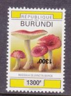 V] TRES VERY RARE: Timbre Stamp Burundi Champignon 1300 F Sur 130 F  Double Surcharge Renversée Opposite Overprint