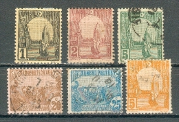 Collection TUNISIE ; Colonies ; 1906-1921 ; Y&T N°  ; Lot 005 ;  Neuf / Oblitéré - Tunisie (1888-1955)